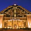 Wafi Hotel